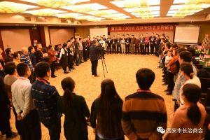 第三届(2018)在陕猎趣足球nba直播老乡迎新会成功举办